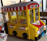 Призовой автомат - School bus