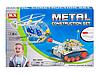 Конструктор RX toys Metal Construction Set 2 in 1 Танк и Вертолет (металлический)