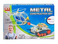 Конструктор RX toys Metal Construction Set 2 in 1 Танк и Вертолет (металлический), фото 1
