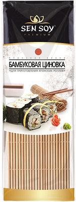"""Циновка бамбуковая для роллов """"Сэн Сой"""", 24*24см"""