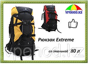 Рюкзак Extreme 80