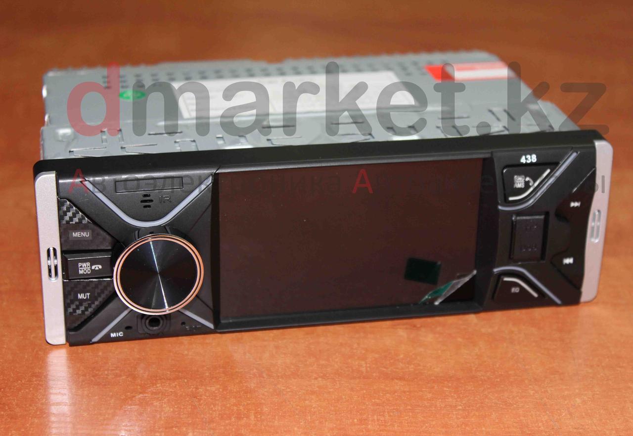 Автомагнитола 1DIN MVH-438BT, экран 4 дюйма, радио, USB, Bluetooth, MP3, AUX, камера