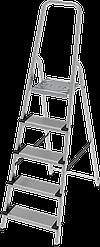 Стремянка алюминиевая, широкая ступень 130 мм, 4 ступени