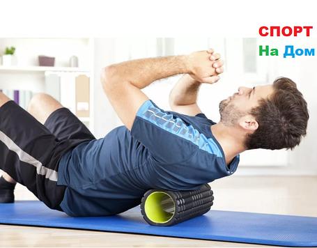 Массажный валик (ролик) для фитнеса и йоги 33 см (цвет синий), фото 2