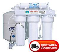 Фильтр для воды с обратным осмосом марки Аквел (Aquel) 200 - 5 ст с насосом