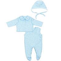 Комплект детский стерильный №5