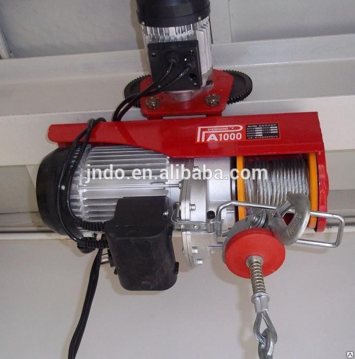 Тельфер электрический 220в с кареткой 0,8 т
