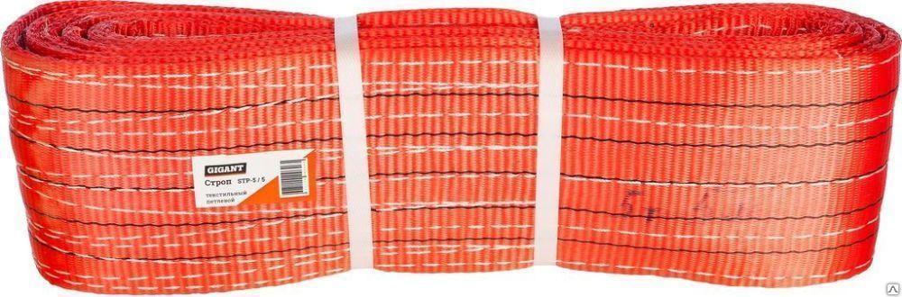 Стропа текстильная с петлями 5 тн/4м