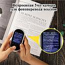 Easytrans 2.0. Электронный голосовой переводчик 106 языков (8 языков офф-лайн), фото 4