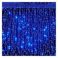 Светодиодный занавес Дождь 12*0,8 (цвет синий)