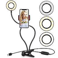Кольцевой светильник с держателем для сотового телефона, фото 1