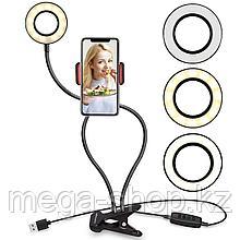 Кольцевой светильник с держателем для сотового телефона