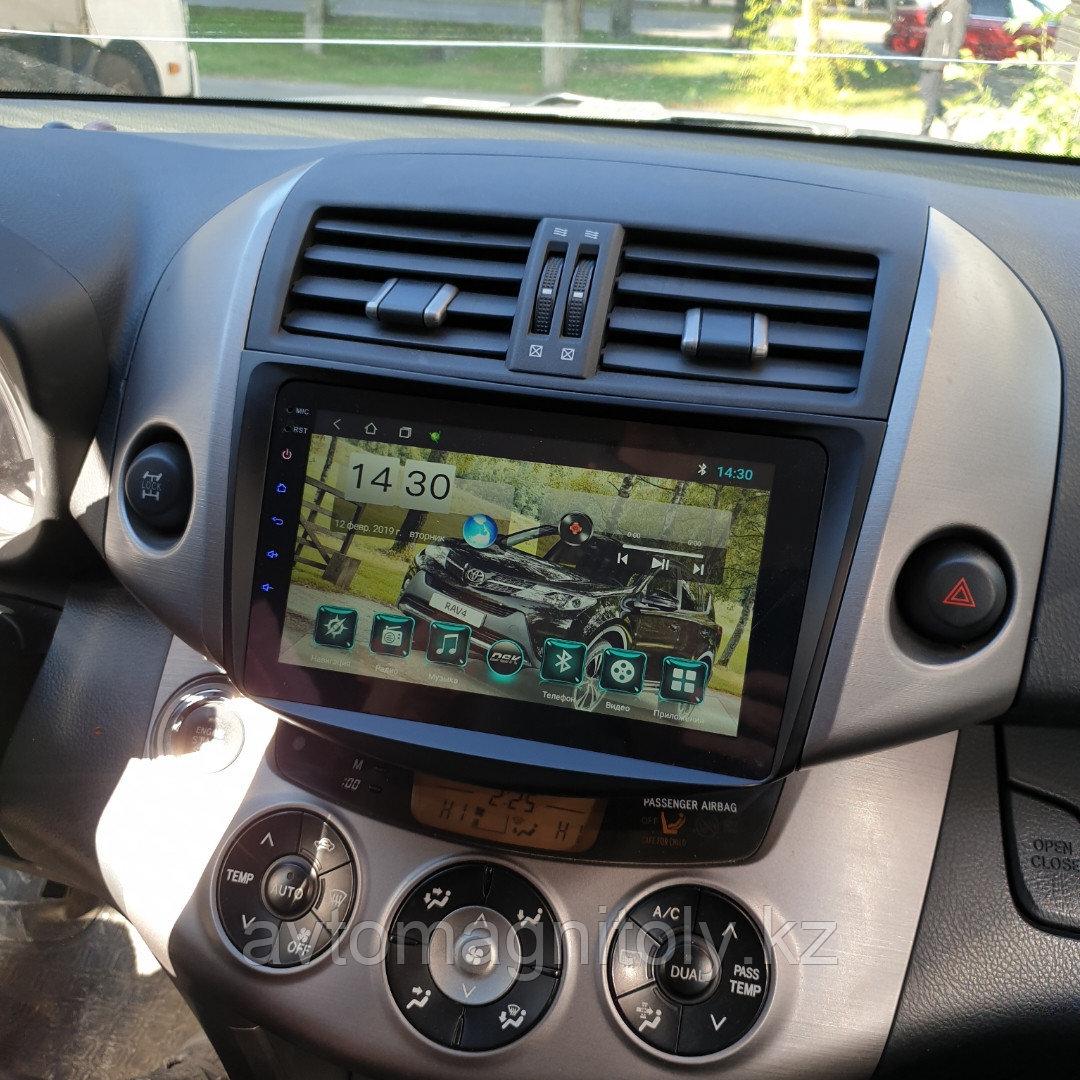 Автомагнитола DSK Toyota RAV 4 2006-2012