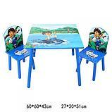 """Столик с двумя стульчиками """"Диего"""", фото 2"""