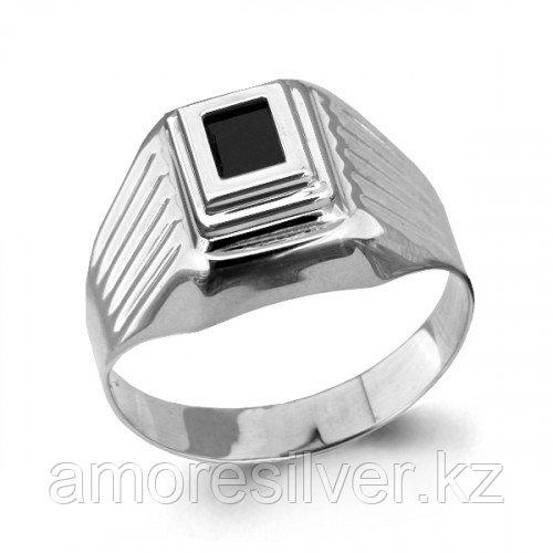 Кольцо из серебра с фианитом  Aquamarine 62118