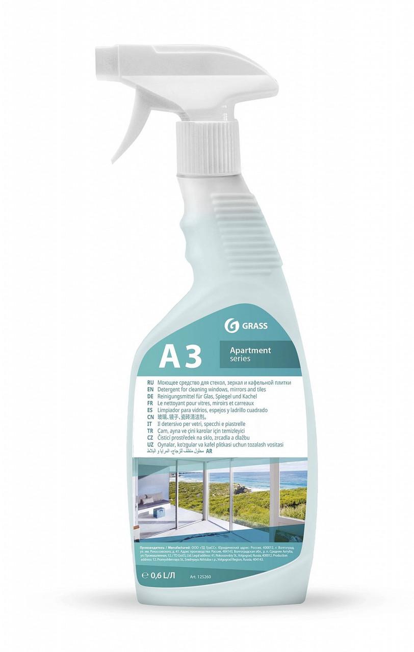 Моющее средство для стекол, зеркал и кафельной плитки А3