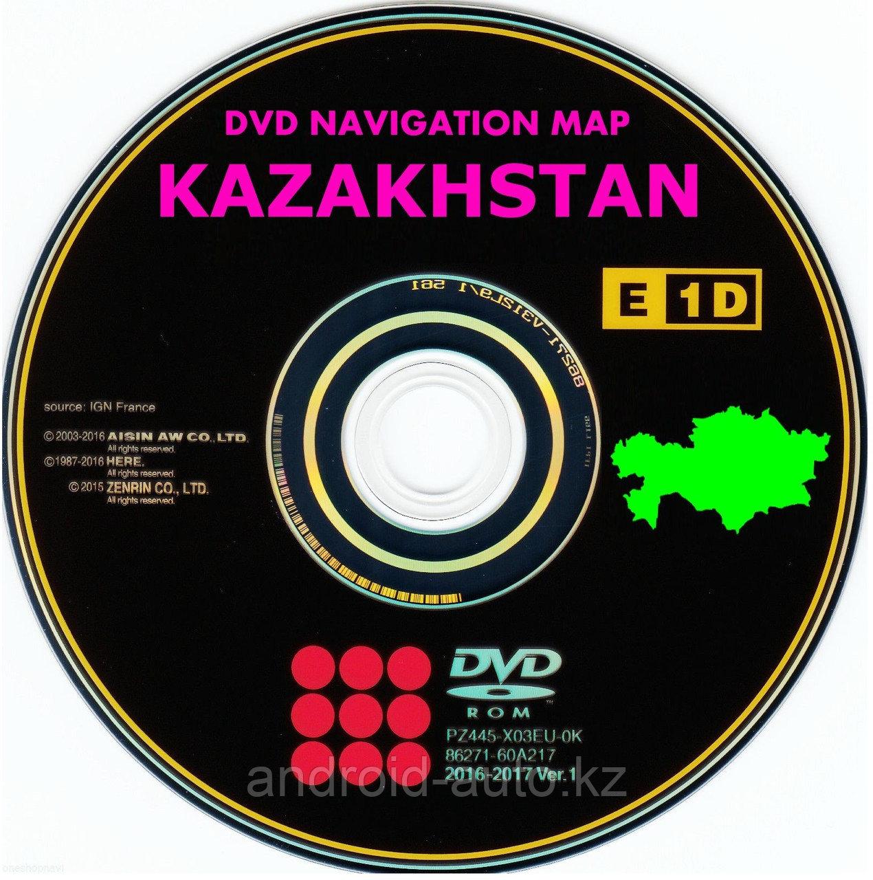 GEN-5 DVD NAVIGATION MAP of KAZAKHSTAN (AISIN) TOYOTA LAND Cruiser 200 2008-2014