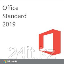Office Стандартный 2019, один язык / OfficeStd 2019 RUS OLP NL
