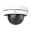 IP / Wi-Fi Купольная Камера Ezviz C4S
