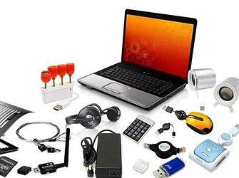 Комплектующие и аксессуары для ноутбуков