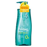 Шампунь безсульфатный Kerasys Naturing Nourishing Shampoo, фото 1