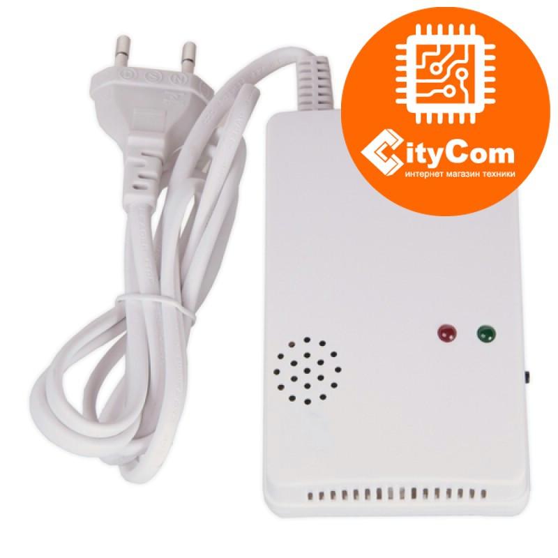 Беспроводной датчик утечки газа с сиреной Home Security SG-2008C