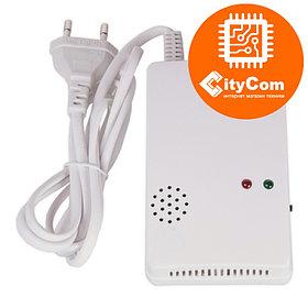 Беспроводной датчик утечки газа с сиреной Home Security SG-2008C Арт.5076