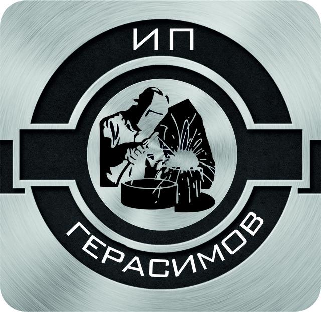 """ИП """"Герасимов"""""""