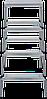 Стремянка двухсторонняя, комбинированная стальная NV 100, 5 ступеней, фото 3