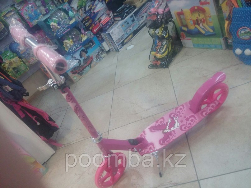 Самокат двухколесный розовый
