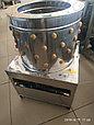 Перосъемная машина для уток, фото 5