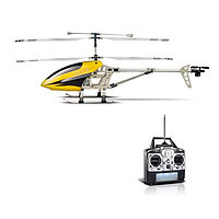 Вертолет большой, длина 73 см, модель 800L
