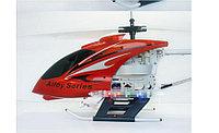 Вертолет Супер Воин 9945, фото 1