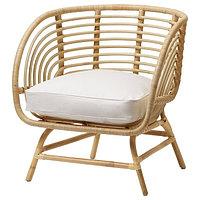 Кресло БУСКБУ ротанг, Юпвик белый ИКЕА, IKEA, фото 1