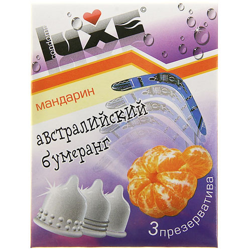 "Презервативы ""LUXE"" АВСТРАЛИЙСКИЙ БУМЕРАНГ (мандарин), 3 штуки"