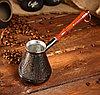 Турка для кофе медная 0,3 л