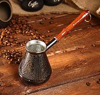 Турка для кофе медная 0,3 л, фото 1