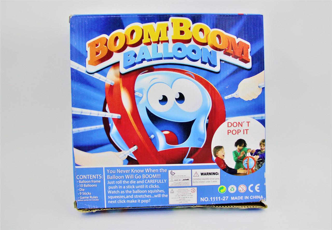 """Boom Boom Balloon"""
