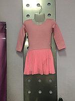 Купальник с юбкой цветной, фото 1