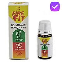 Fire Fit - капли для похудения