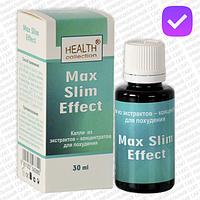 Max Slim Effect - капли для похудения