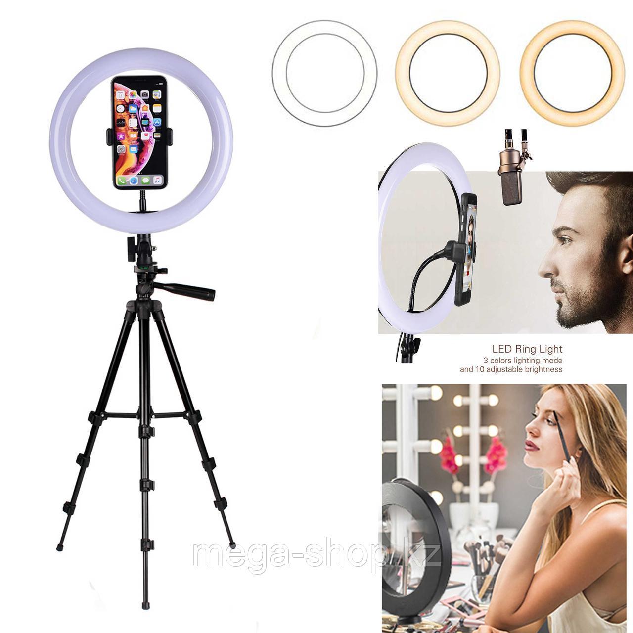 Кольцевая лампа с держателем для телефона для визажистов 26 см