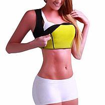 Женская майка для похудения Hot Shapers Размер XL, фото 2