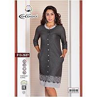 Женское платье на пуговицах. CoCoon. F13-2627