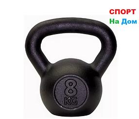 Гиря 8 кг для фитнеса