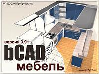 Мебельное проектирование в bCAD