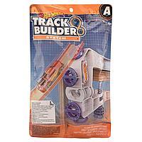 Трековый набор Hot Wheels TrackBuilder (DLF03)