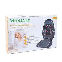 Массажная накидка Medisana MC 815, фото 2