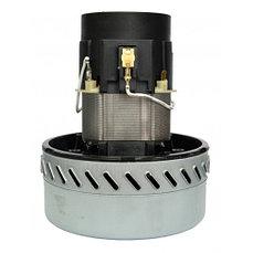 Турбина By-Pass 1200 Вт для сухой и влажной уборки
