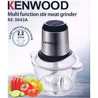 Измельчитель (чоппер ) Kenwood KE-333A (2.2л)